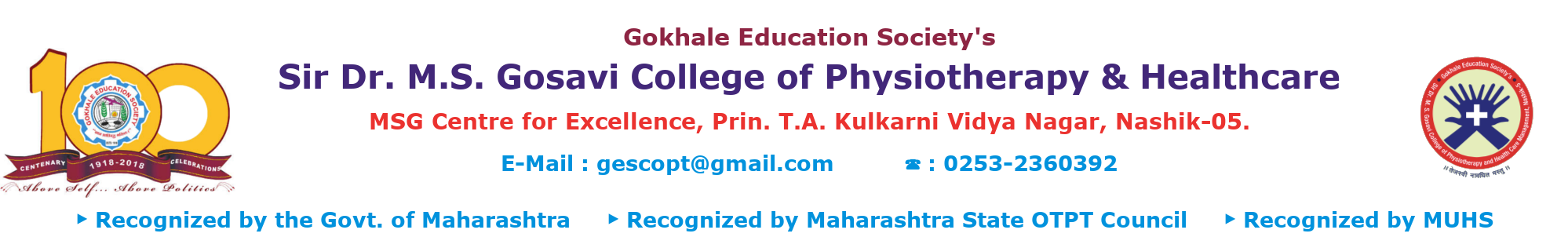 Sir Dr. M.S. Gosavi College of Physiotherapy & Healthcare Management